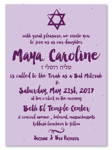 Brush Stroke Bat Mitzvah Invitations | Fresh Paint