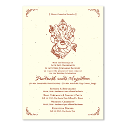 Indian Wedding Invitations on Seeded Paper with Ganesha