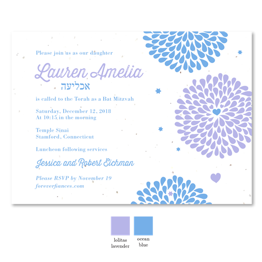 Bat Mitzvah Invitations - Heart in Bloom (plantable)