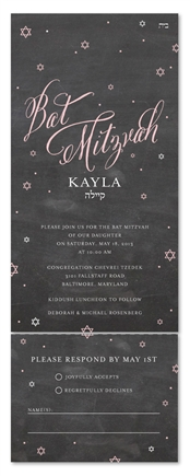 Seal and Send Bat Mitzvah Invitations - L'Chaim (chalkboard edition)