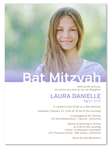Custom Photo Bat Mitzvah Invitations Bat Mitzvah Invitations | Life in Purple