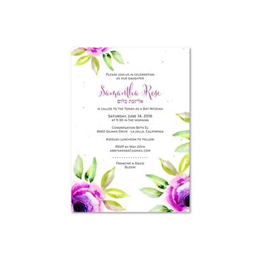 Garden Bat Mitzvah Invitations | Gorgeous Blooms (seeded)