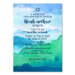 Mountains Bar Mitzvah Invitations | The Peak