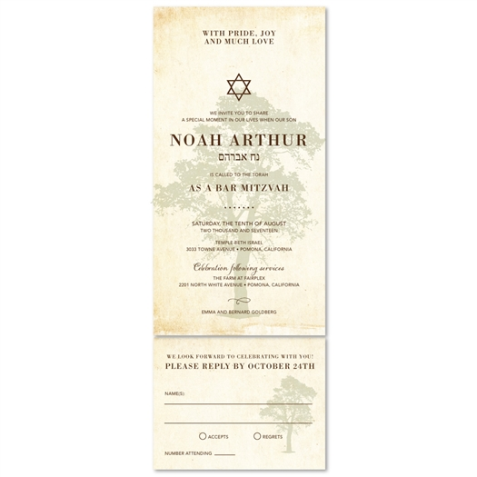 Vintage Bar Mitzvah Invitations | Sacred Oak Tree (100% recycled paper)