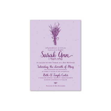 Lavender Bat Mitzvah Invitations | Simply Lavender