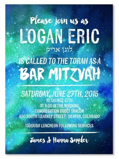 Galaxy Bar Mitzvah Invitations | Star Burst