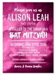 Galaxy Bat Mitzvah Invitations | Star Burst