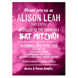 unique bar bat mitzvah invitations green bar mitzvah invitations