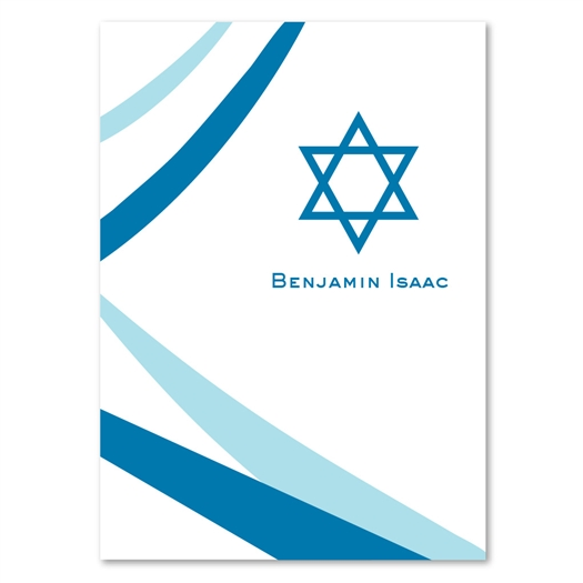 Bar Mitzvah Invitations blue Israel flag Star of David