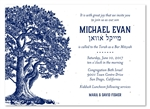 Tree Bar Mitzvah Invitations | Vieux Oak