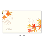Fall Wedding Place Cards | Autumn Leaves