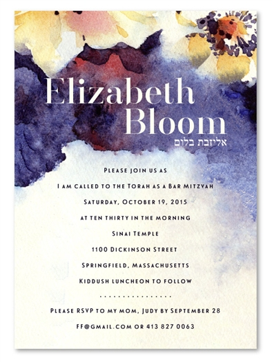 Floral Bat Mitzvah Invitations (100% recycled paper)