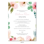 Elegant Botany Mitzvah Invitations with rose and white flowers