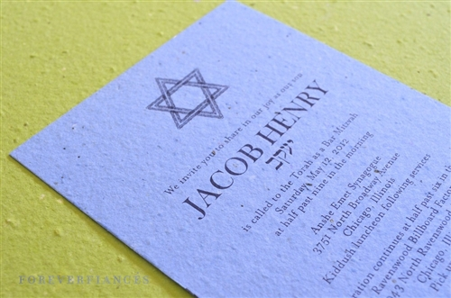 Barbat mitzvah invitations eternal star by foreverfiances 1 review solutioingenieria Choice Image