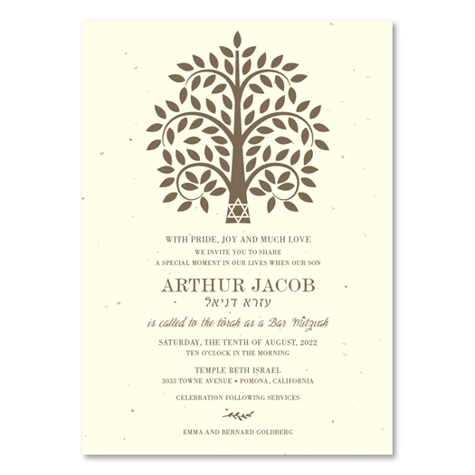 Tree of life Bar Mitzvah Invitations | Kether Tree