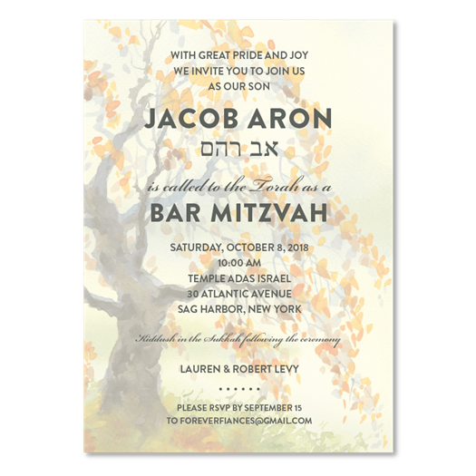 Fall tree Bar Mitzvah Invitations | Mighty Fall Tree