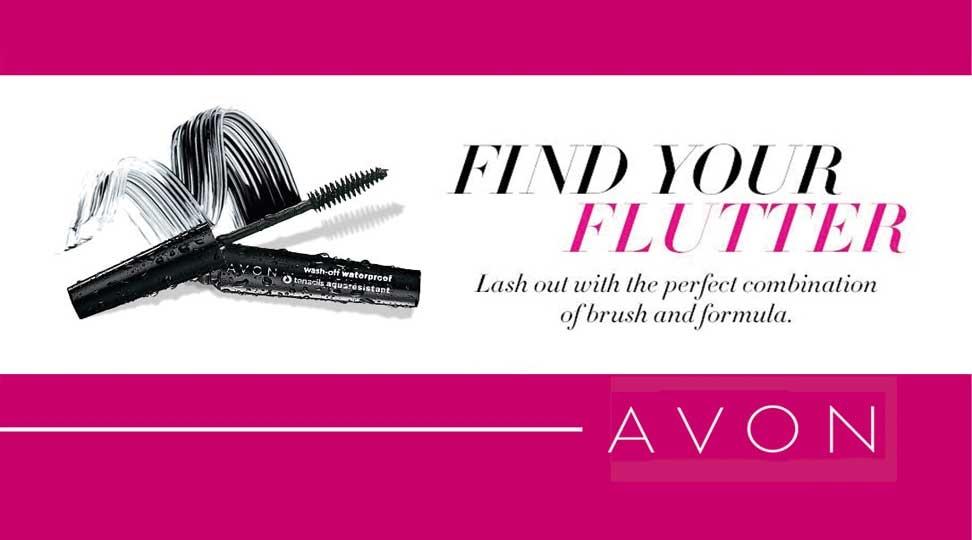 Avon Business Card Design 6