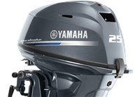 Yamaha 25hp (Sold Out)