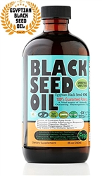 EGYPTIAN: Cold Pressed Black Seed Oil - 8 oz (Glass)