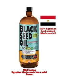 EGYPTIAN: Cold Pressed Black Seed Oil - 16 oz (Glass)