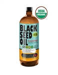 USDA Organic: Cold Pressed Black Seed Oil - 8 oz (Glass)