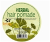 Herbal Hair Pomade - 6 oz
