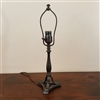 Vintage Cast Brass Table Lamp (SOLD)
