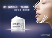 Naruko AMPM RX10 Peptide Firming Sleeping Night Gelly Sleeping Mask 胜肽抗皺緊緻晚安凍膜 118ML