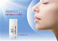 AMPM RX10 peptide total-defense sunscreen PA+++ SPF50 50ml RX10胜肽極效防曬液SPF50