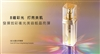 Naruko La Creme Gold OPTimum Brightening Complex 8彩光耀金萃精華30ml