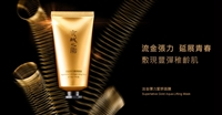 Naruko La Creme Superlative Gold Aqua-Lifting Mask 50g 京城之霜流金彈力緊妍面膜