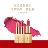 Naruko La Creme Rouge De Couture (Light Magenta) 3.7g 京城之霜 經典訂製唇膏 (羽霓桃)