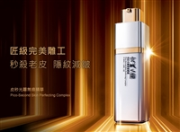 Naruko La Creme Pico-Second Skin Perfecting Complex 30ml 皮秒光雕無痕精華
