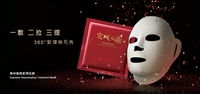 Naruko La Creme Supreme Rejuvenating Treatment Mask 3pcs 京城之霜尊榮奢顏緊彈面膜 3入