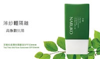 Tea Tree Anti-Ance Suncreen PA+++ SPF50 茶樹抗痘潤色隔離液SPF50