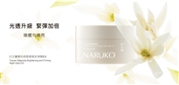 Naruko Magnolia Brightening and Firming Sleeping Night Jelly Mask EX 80g 白玉蘭鑽采超緊緻晚安凍膜EX增量版
