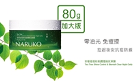 Tea Tree Shine Control & Blemish Clear Night Gelly Sleeping Mask 80g 茶樹痘痘粉刺調理晚安凍膜增量版