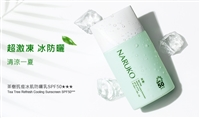Tea Tree Refresh Cooling Sunscreen SPF50★★★ 50ml 茶樹抗痘冰肌防曬乳