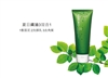 TEA TREE PURIFYING CLAY MASK & CLEANSER IN 1 120g  茶樹抗痘敷面潔膚膜泥
