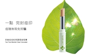Tea Tree Blemish Clear Concealer 3g 茶樹痘痘粉刺調理遮瑕膏