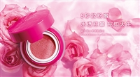 Naruko Rose & Botanic HA Aqua Cubic Cushion Blush 森玫瑰水漾氣墊腮紅 8g
