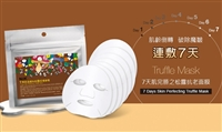 NRK 7 Days Skin Perfecting Truffle Mask 7 pieces NRK 7天肌完勝之松露抗老面膜 7片