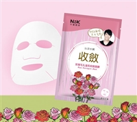 Naruko NRK Rose Astringent Mask 5 pieces 玫瑰毛孔溫和收斂面膜5片