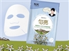 Naruko NRK Alps Edelweiss Soothing & Calming Mask 5 pieces 阿爾卑斯小白花調理面膜5片