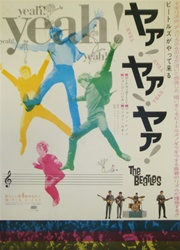 Japanese Original Movie Poster Hard Days Night 