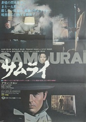 Japanese Movie Le Samourai