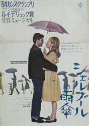 Japanese Movie Umbrellas of Cherbourg