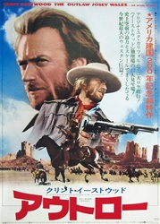 Japanese Movie Poster The Outlaw Josey Wales