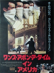 Japanese Movie Poster Once Upon A Time In America