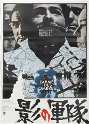 Japanese Movie Poster Army Of Shadows